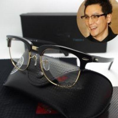 Transparent Club Master Type Fancy Goggles Sunglasses