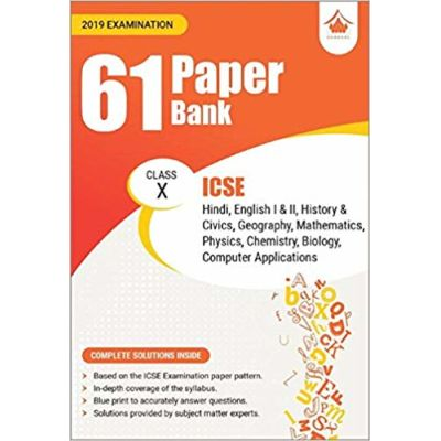 61 Paper Bank : ICSE Class 10 for 2019 Examination (English, Paperback, Gurukul Books)