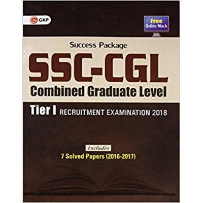 SSC - CGL Combined Graduate Level Tier I (Guide) Recruitment Examination 2018