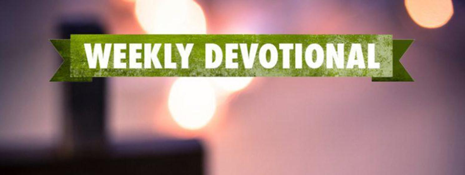 Weekly Devotional: Unfocus cross with lights