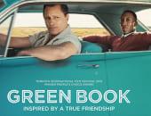 slider-green-book.jpg