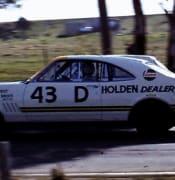 Holden Monaro.PNG