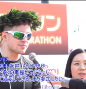 SAM RIZZO OITA HALF MARATHON JAPAN wheelchair athlete nov 2019 pic YT ed