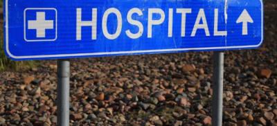 hospital-sign-02.jpg