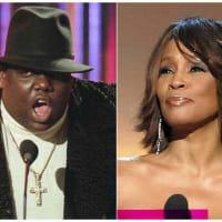 Houston_on_Rock_Hall_of_Fame_nominee_list.jpg