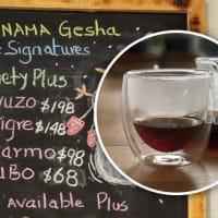 gesha cafe coffee