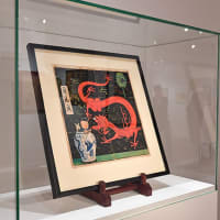 The universe of the creator of Tintin: the cover of the Blue Lotus of Herge at auction at the Artcurial house on the Champs-Elysees in Paris, France on January 12, 2021. The  Auction set for Thursday, January 14, 2021, the brilliant design created by Herge in 1936 for the cover of the Blue Lotus, estimated between 2.2 and 2.8 million euros. (Photo by Lionel Urman/Sipa USA)