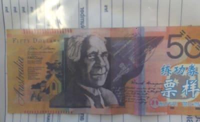 Police counterfeit