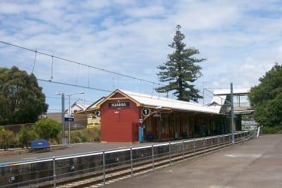 1280px Kiama railway station building