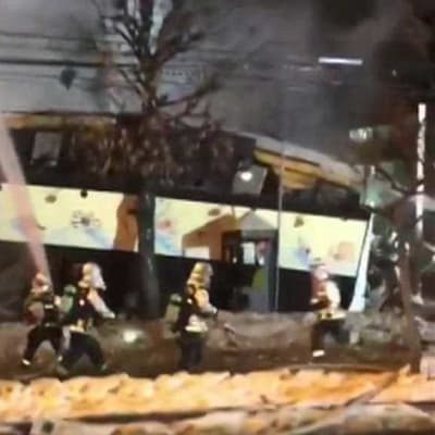 Dozens injured in Japan restaurant blast.jpg