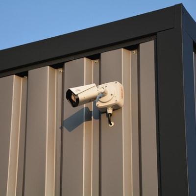 home security camera MC