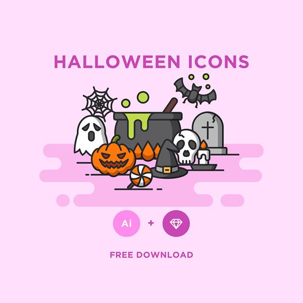 12 Iconos Halloween