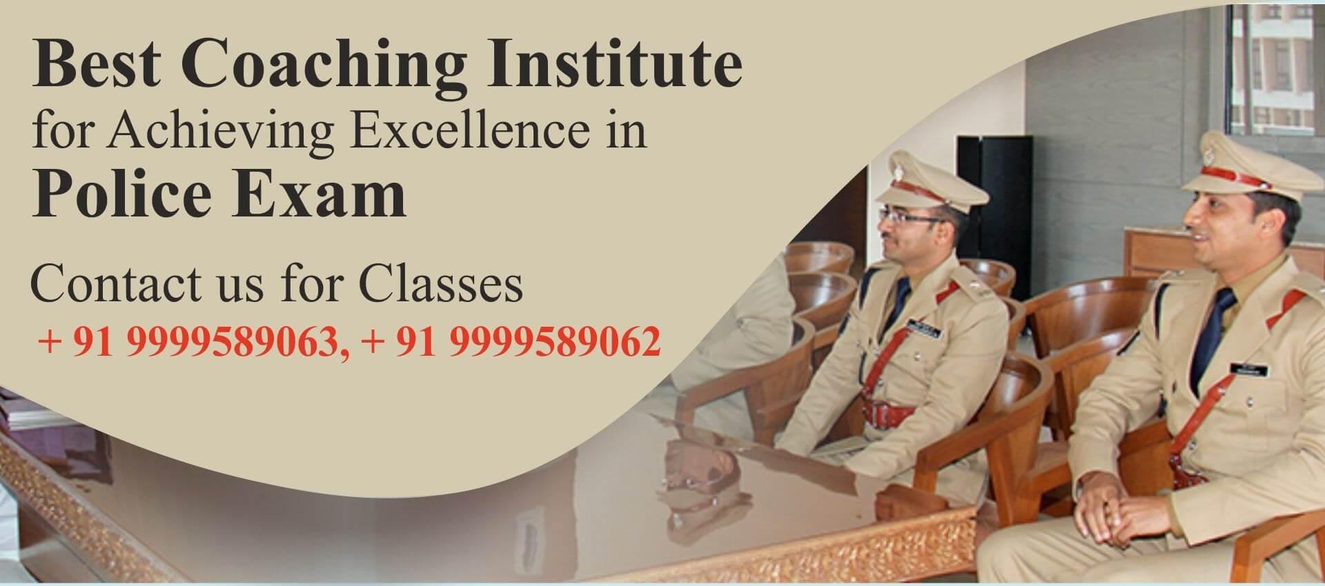 Police Exam Coaching Delhi