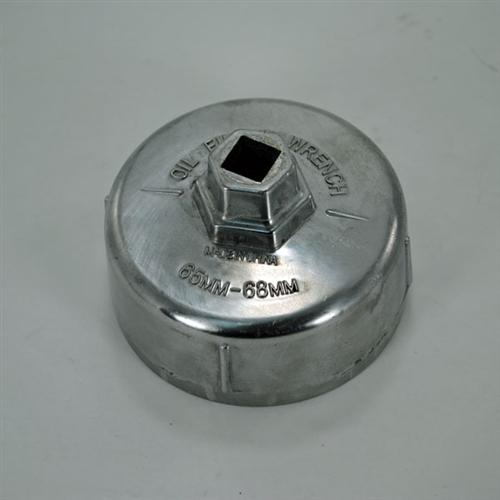 John Deere Wrench TY26639