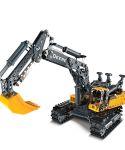 John Deere Excavator Erector Set Toy LP68680