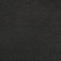 B1820 Onyx Fabric