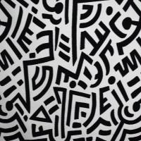 S1834 Domino Fabric