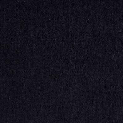 91801 Onyx Fabric