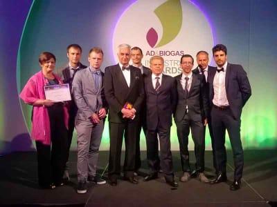 biogas award