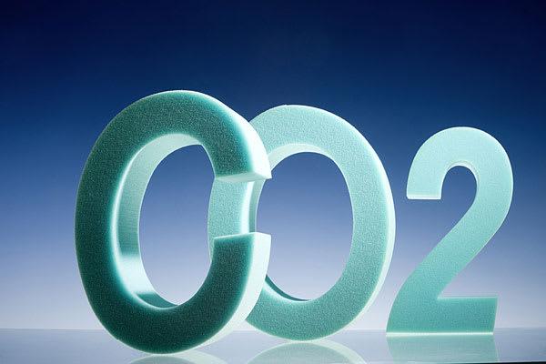 Dalla UE il nuovo corso green: stop all'emissione di gas serra