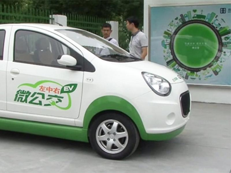 stazioni di ricarica elettrica - ricarica auto elettriche in cina