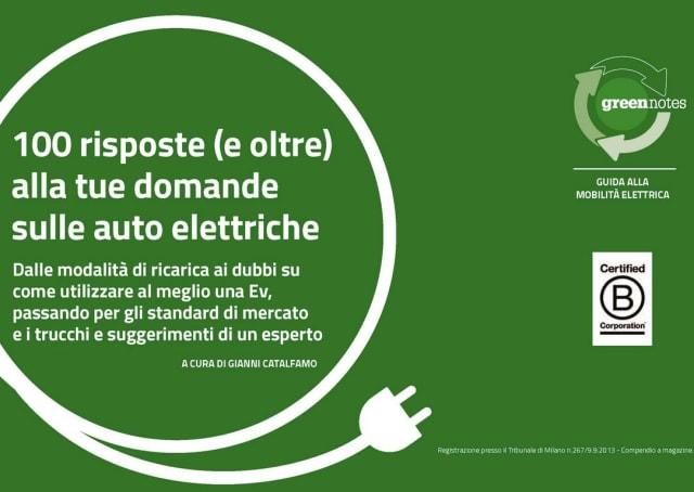 greenotes guida mobilità elettrica