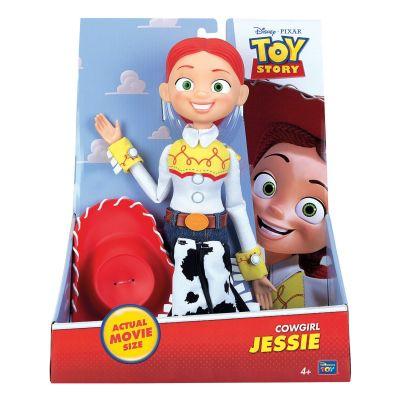 MTW Toys nbsp;–Disney Pixar Toy Story