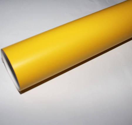 GerberMask Yellow Ultra