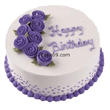 Yammi Vanilla Cake