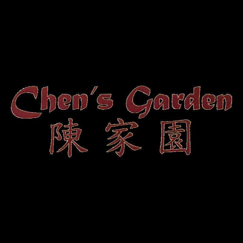 chens garden delivery 1122 w broward blvd fort lauderdale order online with grubhub - Chens Garden 2