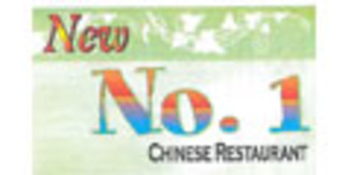No. 1 Chinese Restaurant Delivery - 1011 Bedford Ave Brooklyn ...