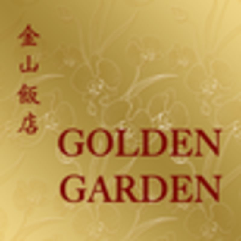 golden garden delivery 9 highland ave malden order online with grubhub - Golden Garden