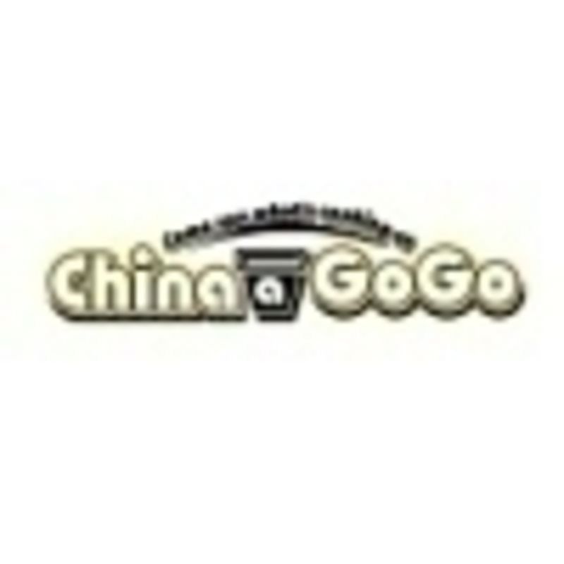 China A Go Go Delivery 7435 S Durango Dr Ste 105 Las Vegas Order