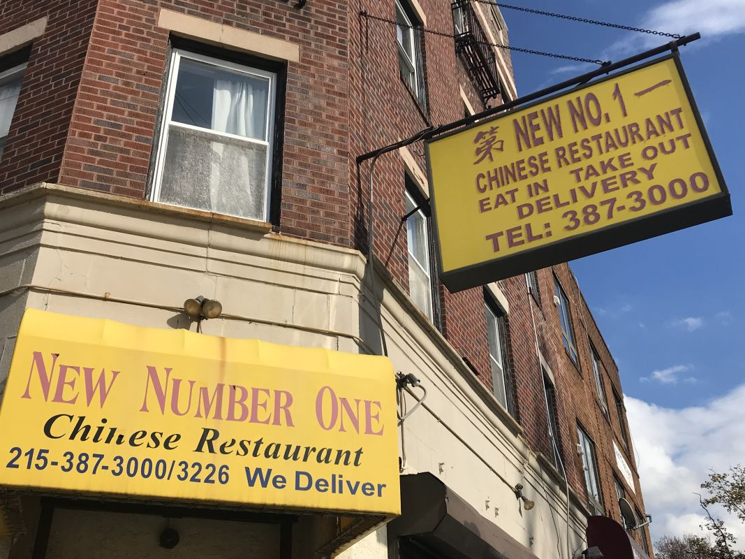 New Number One Chinese Restaurant Delivery 4251 Walnut St