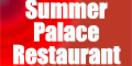 Summer Palace Restaurant Menu