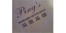 Ping's Mandarin Restaurant Menu