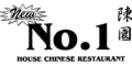 China No.1 House Chinese Restaurant Menu