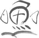Sushi Yasaka Menu