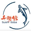 Sushi Soba Menu