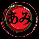Ami Sushi Menu