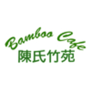 Bamboo Cafe Menu