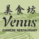 Venus Chinese Restaurant Menu