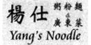Yang's Noodle Menu