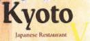 Kyoto Sushi V Menu