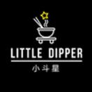 Little Dipper Hot Pot House Menu