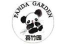 Panda Garden Menu