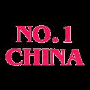 No. 1 China Menu