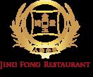 Jing Fong  Menu