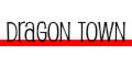Dragon Town Menu