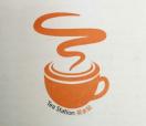 Tea Station Menu